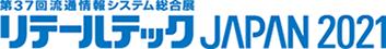 RTJ2021