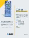CLX-V100