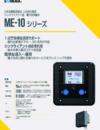 ME-10