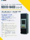 NB-M400