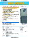 NBX-R600A