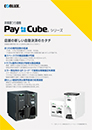 PayCube-A4