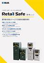 RetailSafe-A4