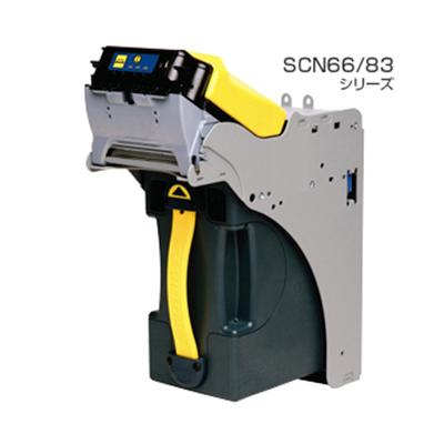 SCN-66/83シリーズ