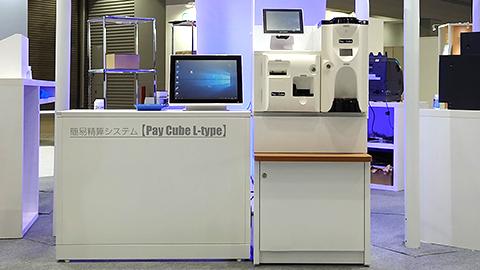 自動つり銭機 Pay Cube(1)